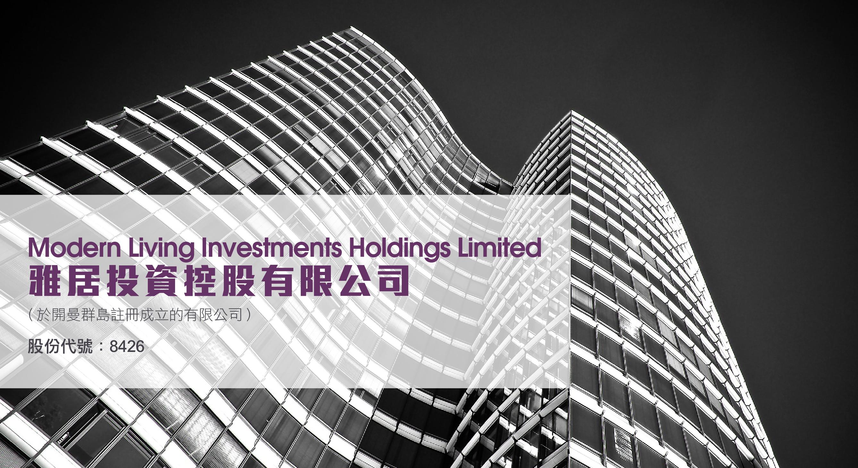 股票 雅居投資 物業管理