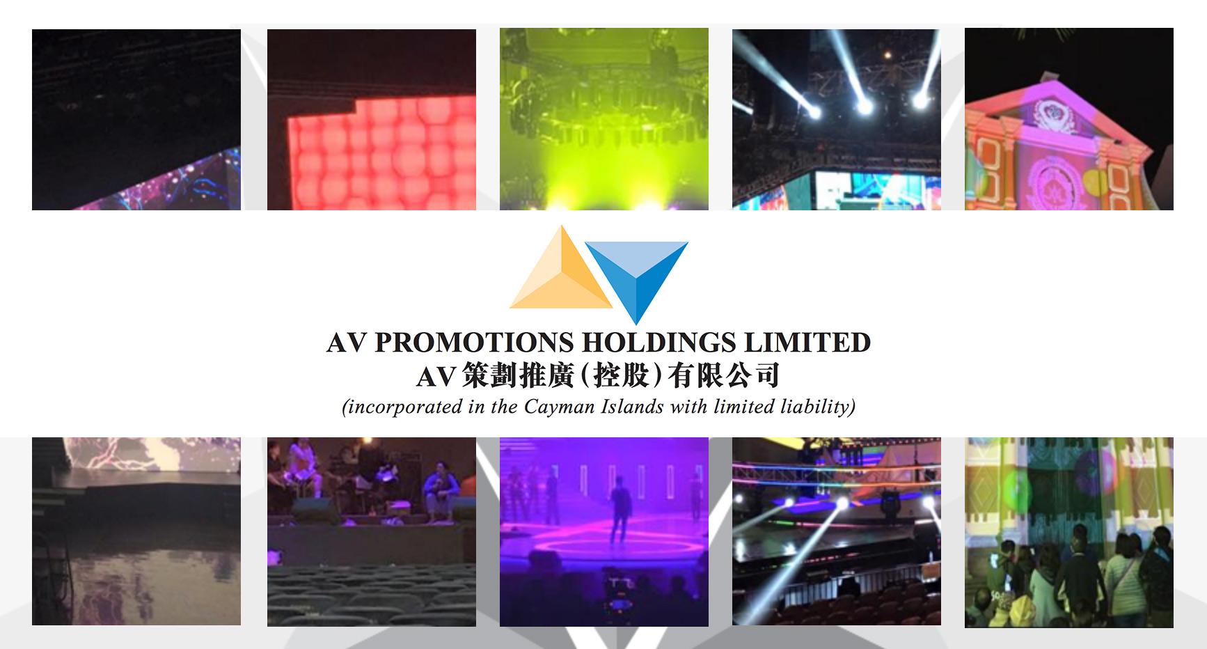 股票 AV策劃推廣 8419 黃文波