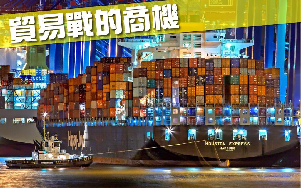 trade war 貿易戰 關稅 美國總統 特朗普 中國製造2025年 金融戰場 道瓊斯指數 上証指數 深証成份指數 巨鯨